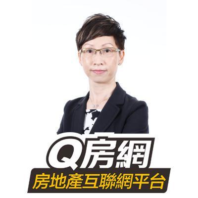 李蕙芬_Q房網
