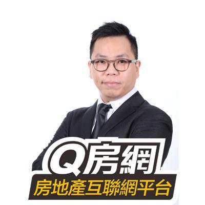 張偉倫_Q房網