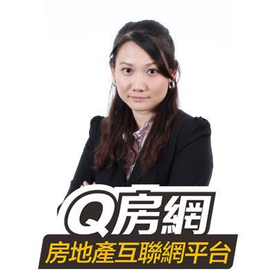 李栩珊_Q房網