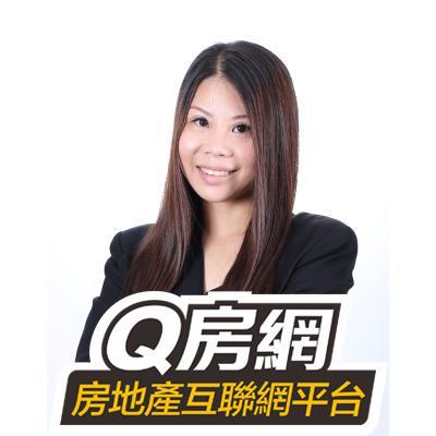 郭應欣_Q房網