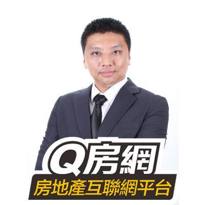 陳偉球_Q房網