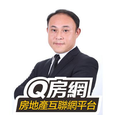 梁健華_Q房網