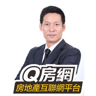 鄧景星_Q房網