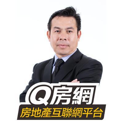 何錦富_Q房網