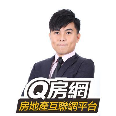 黃汶竣_Q房網