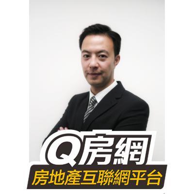 蔡振權_Q房網