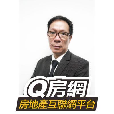 李志明_Q房網