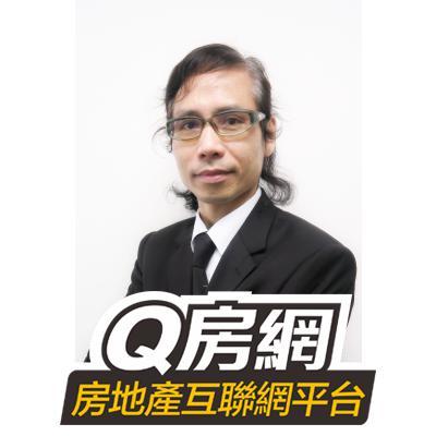 余健信_Q房網