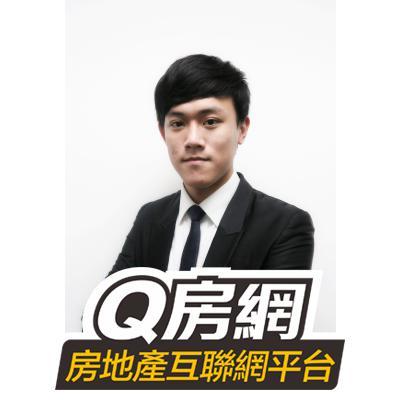楊岡麟_Q房網