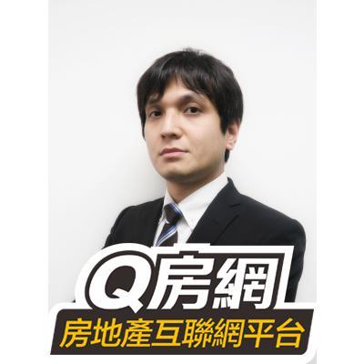 伍金綱_Q房網