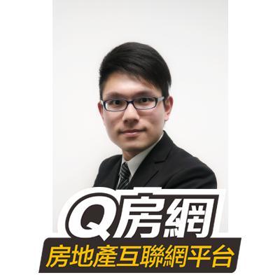 謝邦權_Q房網