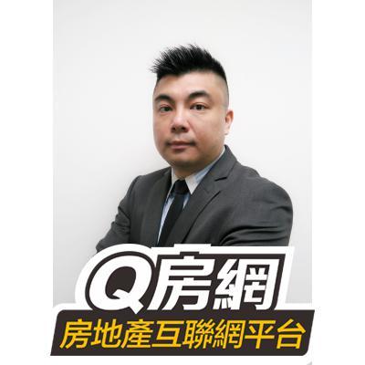 余偉狄_Q房網