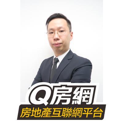 梁啓恆_Q房網