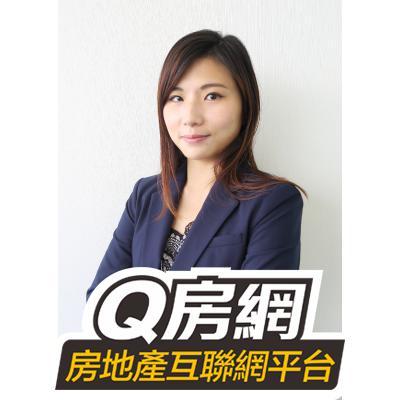 陳嘉茵_Q房網