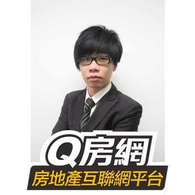葉狄生_Q房網