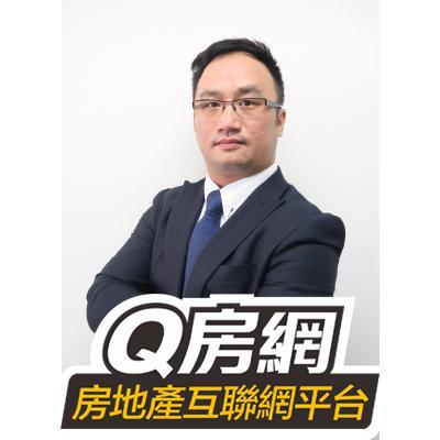 蕭耀新_Q房網