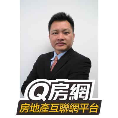 李孟威_Q房網