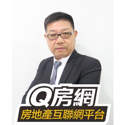 曾偉權_Q房網