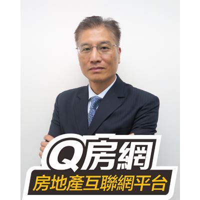 陳國平_Q房網
