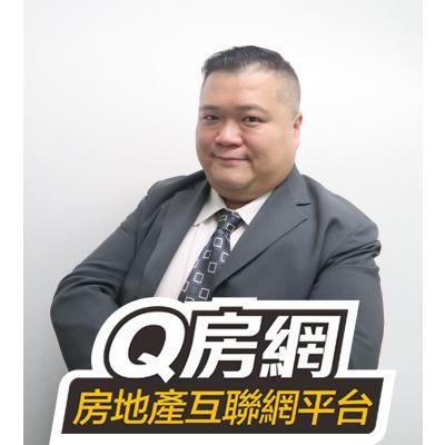 鄒文俊_Q房網