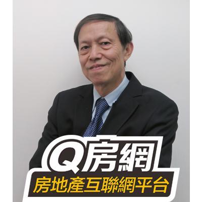 許紹良_Q房網